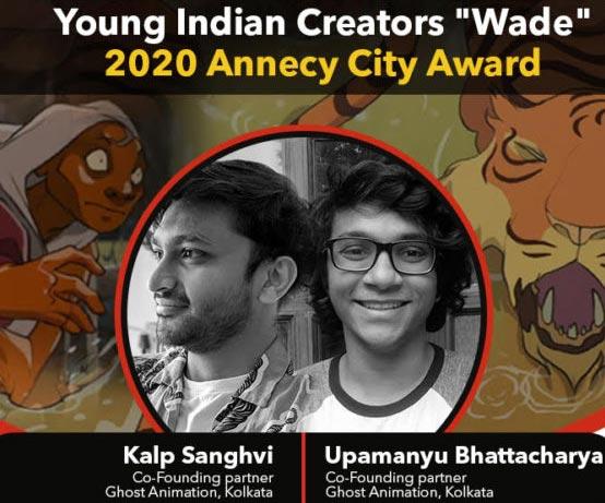 e-CG MEETUP 3: Young Indian Creators