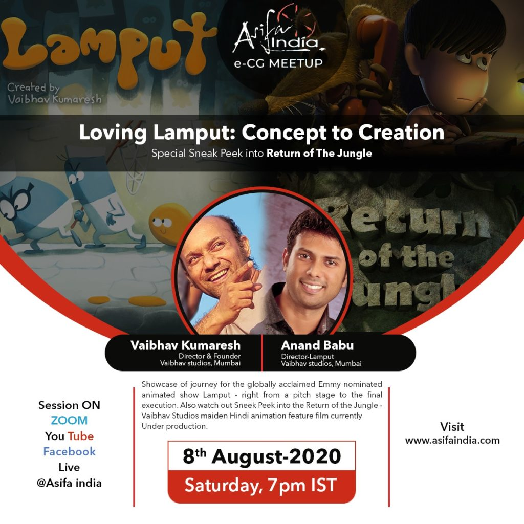e-CG MEETUP 2: Loving Lamput: Concept to Creation