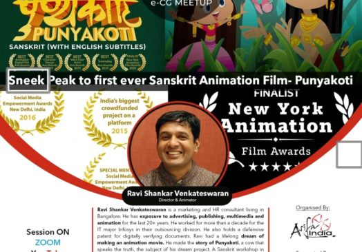 e-CG MEETUP 7 : Master Class – Indian Animation Short Films go Global!